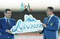 Логотип для заявки Львова на Олімпіаду-2022 вибрали не в кабінеті, а в мережі