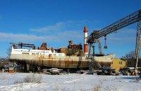 ВМСУ получат вспомогательное судно на базе рыболовного траулера