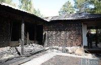 Гонтаревой сожгли дом под Киевом (обновлено)
