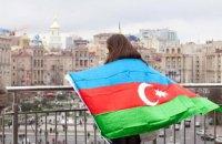 Посол Азербайджану подякувала Україні за підтримку суверенітету і територіальної цілісності країни