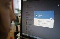 Росія тестує нові способи блокування сайтів, - Reuters