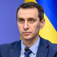 Ляшко Віктор Кириллович