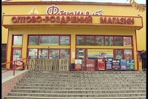 """""""Фуршет"""" откроет супермаркет в Грузии"""