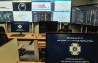 СБУ заявила про 35 кібератак з Росії на українські автоматизовані системи
