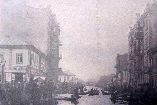 Киев. Щекавицкая улица. 1908 год