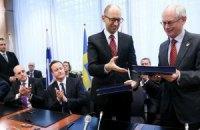 Украина и ЕС подписали политическую часть соглашения об ассоциации