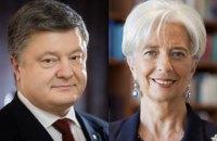 Порошенко подякував Лагард за транш МВФ