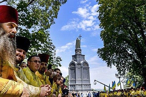 Объединительный собор поместной церкви пройдет 15 декабря, - Порошенко