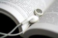 В Університеті Грінченка представлять онлайн-бібліотеку аудіокниг на українському