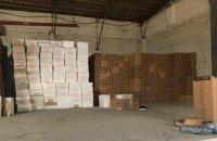 В Одесской области СБУ обнаружила контрафактных сигарет на 50 млн гривен