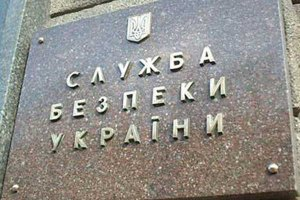 СБУ затримала двох російських диверсантів, які планували заворушення в Луганську