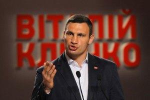 Кличко: разгонять Майдан никто не будет