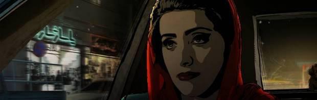 "Кадр з фільму ""Тегеран Табу"""