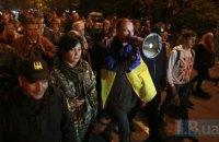 Колонна во главе с Соболевым пришла к Порошенко (обновлено)