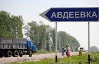 Боевики обстреливают Авдеевку из артиллерии