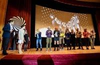 Названы победители фестиваля DocudaysUA-2016
