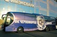 """Здійснено ще одну спробу нападу на клубний автобус """"Чорноморця"""""""