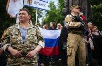 Боевики ЛНР разогнали митинг местных жителей в Брянке
