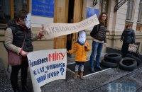 В Киеве прошел пикет в защиту Музея исторических ценностей от Минкульта