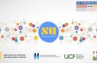 Україна вперше візьме участь у Європейському тижні регіонів та міст