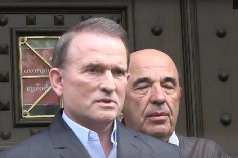 Медведчук пришел на допрос в Офис генпрокурора