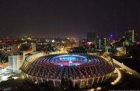 Київ претендуватиме на проведення одного з трьох найближчих фіналів ЛЧ