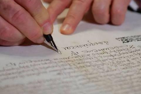 УГКЦ и Духовное управление мусульман поздравили православных с томосом