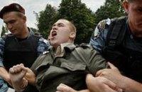 Милиция не пускает оппозицию в Киев на митинг