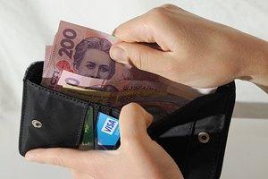 5% украинцев получают зарплату меньше минимальной