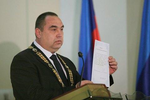 """ЛНР назначила """"местные выборы"""" на 1 ноября"""