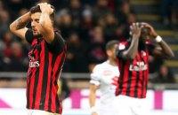 """УЄФА оштрафувала """"Мілан"""" на 12 млн євро"""