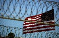 Звільнено начальника бази Гуантанамо