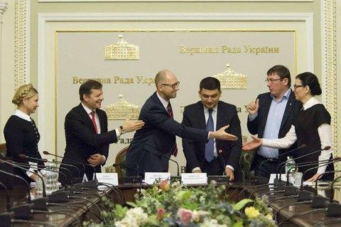 «Народный фронт» готовится выйти из коалиции, чтобы предотвратить роспуск Рады