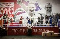 В Бердичеве состоялся 19-й турнир по боксу имени братьев Кличко