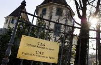 Спортивный арбитражный суд в Лозанне удовлетворил апелляции 28 российских спортсменов на отстранение от Олимпиад (обновлено)