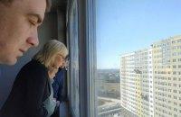 Освобожденным из российского плена морякам выдали квартиры в Одессе