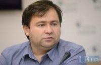 Онлайн-трансляция из отделения, где содержится Андрей Дзиндзя и еще один задержанный за штурм АП
