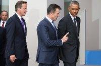 Обама и лидеры ЕС завершили переговоры по Украине