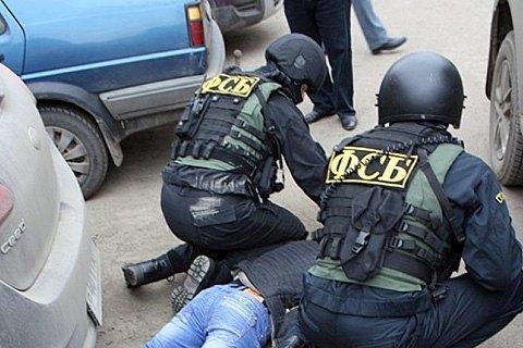ФСБ заявила про затримання прихильників ІДІЛ, які готували теракт