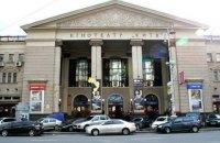 """Столичному кинотеатру """"Киев"""" не продлили срок аренды, –глава Госкино"""