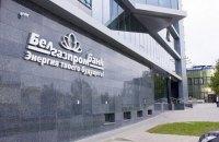 У Білорусі ввели тимчасову адміністрацію в банк, яким керував конкурент Лукашенка