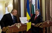 Украина и Болгария договорились о строительстве дороги из Одессы в Варну