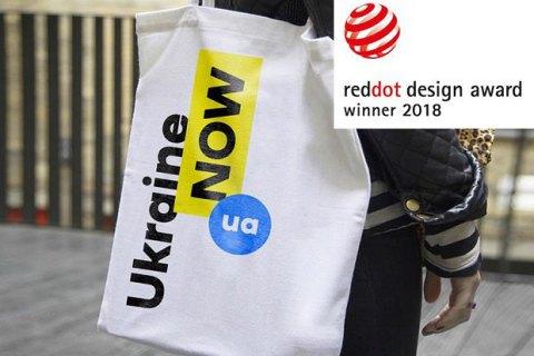 Бренд Ukraine NOW получил немецкую награду