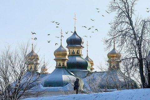 В понедельник в Киеве до -4 градусов