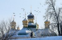 У понеділок у Києві до -4 градусів