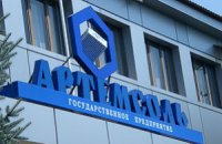 """НАБУ перевірить """"Артемсіль"""" через низькі ціни для Росії"""