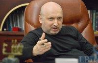 Турчинов виступив за якнайшвидше введення візового режиму з РФ