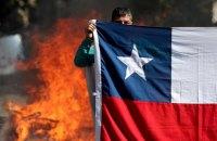 Отставка правительства в Чили. Зачем это знать Украине?