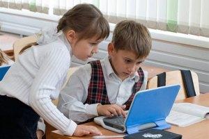 Иностранцы купят украинским школьникам нетбуков на 100 млн долларов