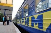 Україна скасувала всі поїзди в Крим